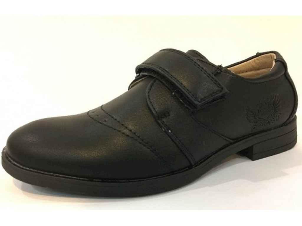 Туфлі хлопчик шкільні 8530 e262417b7ed19